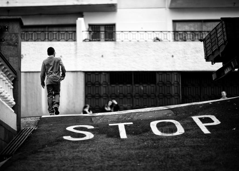 """""""Stop"""" by Ulf Bodin"""
